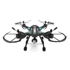 JJRC H26WH RC Quadcopter RTF Version - BLACK